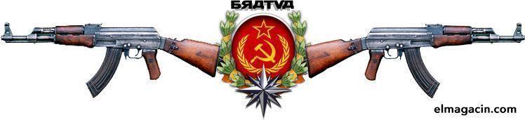 emblema_vor_v_zakone_el_magacin