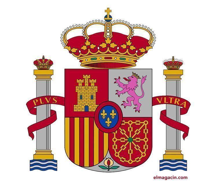 Escudo de España. El Magacín.