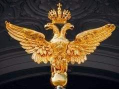 Imperio ruso. Historia de Rusia desde su origen a la expansión del imperio ruso