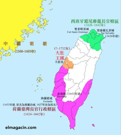 Taiwan en la época del Imperio Español. El Magacín.